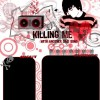 #03 killing' me with another sad song.]] MerVin07