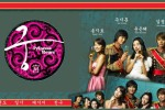 Little Green Man ● Goong (Korean Drama Series)