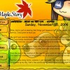 MapleStory: My Pet