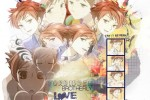Forbidden Brotherly Love  [OURAN HC]; by PP