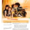 Devil Beside You { Mike He & Rainie Yang