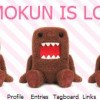 ♥ 012) Domokun is love