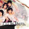 alwaysWAITING* we are TVXQ! I'll Be There.