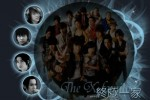#6} the X-family [NAVI]-- zhongjiyijia