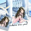 [♥]5. Where are you? }} SHATTEREDreams_xx