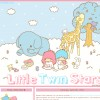 Little Twin Stars }%BLUE.pink-