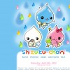 Strawberrific; Shizuku-chan (Cute Raindroppies)