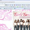 SNSD - girl's generation