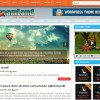 dreamland wordpress theme