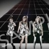 2NE1 I am the Best