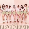 SNSD Girls' Generation - Gee ♥