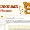 #21 Rilakkuma Brown Colour